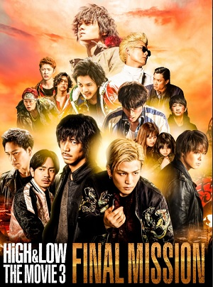 high&low the movie 3 final mission 動画